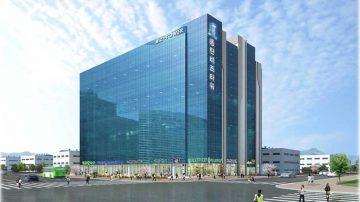 동탄비즈타워 지식산업센터 아파트형공장